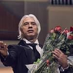 В Боровичах пройдет вечер памяти Дмитрия Хворостовского