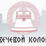 С незаконными надписями на остановках и киосках новгородцы борются и через «Вечевой колокол»