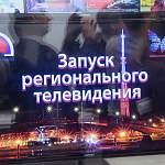 Новгородское региональное ТВ включается в первый мультиплекс
