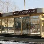 В Великом Новгороде появится зеркальный торговый павильон