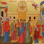 День за днем: 4 декабря. Введение во храм Пресвятой Богородицы