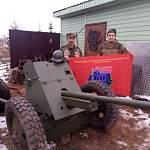 Новгородские ветераны помогли отреставрировать пушку в Сольцах