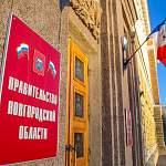 Для развития туризма базу на острове Липно планируют передать в собственность Новгородской области