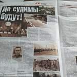 О новгородской реконструкции суда над нацистами пишут зарубежные СМИ