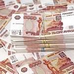 Сколько денег  Владимир Путин выделил Новгородской области?