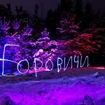 Фото: ночная красота Боровичей