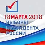 ЦИК отказался зарегистрировать новгородца в качестве доверенного лица Явлинского