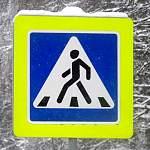 Очередная трагедия на пешеходном переходе произошла в Великом Новгороде