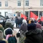 В субботу в Малой Вишере родители младших школьников вышли на митинг