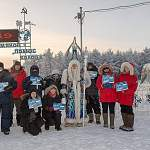 Новгородские куртки проходят испытания морозами в одном из самых холодных мест планеты