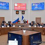 Губернатор поблагодарил депутатов Новгородской областной Думы за слаженную работу