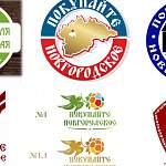 Логотип для новгородских товаров придётся доработать