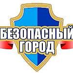 В Великом Новгороде видеосистему безопасности свяжут с соцсетями