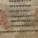 В Великом Новгороде появилось место, где каждого могут научить церковнославянскому языку