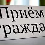 Завтра прокурор и главный полицейский Великого Новгорода проведут прием граждан в Кречевицах