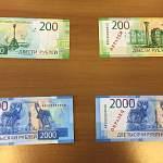 Новгородцы cмогут занятно провести время с новыми банкнотами в 200 и 2000 рублей