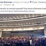 Победитель «Голоса» Сергей Волчков мчит в Великий Новгород