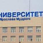НовГУ начал сотрудничать с Корпорацией МСП