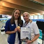 Новгородка Ксения Василенок стала мастером спорта международного класса