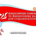 Пестовская школьница показала всей России, как надо обращаться с деньгами