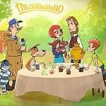 Первая серия «Возвращения в Простоквашино» за семь часов набрала более 3 млн просмотров