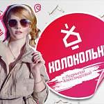 В Новгородской области появился ревизор с камерой