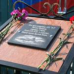 В деревне Бобровик увековечили память героически погибшего на подлодке «К-8» земляка