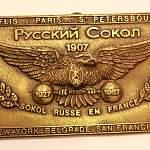 В Боровичский музей по дипломатической почте из Франции доставили архив потомка Лермонтова