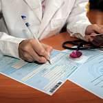 С 10 апреля меняются правила оплаты больничных