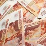 Сумма, которую переведут на счета новгородцев, приближается к миллиарду