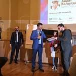 Новгородский фонд развития креативной экономики получил фирменный стиль