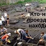 Скоро в новгородских автобусах будут платить «берестой» или «ладьёй»
