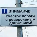 Трегубовскую пробку на М-10 в Новгородской области будут регулировать в оперативном режиме