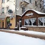 Новгородский ресторан All Ready выставили на продажу
