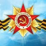 Андрей Никитин и Елена Писарева поздравляют новгородцев с Днем Победы