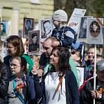 Фоторепортаж: шествие «Бессмертного полка» в Великом Новгороде