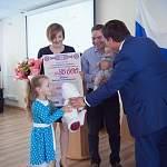 Губернатор Новгородской области поздравил 35-тысячных обладателей материнского капитала
