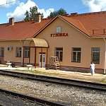 В Новгородской области подтвержден статус ТОР для поселка Угловка