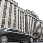 Госдума разрешила голосовать на парламентских выборах не по месту регистрации