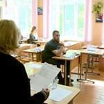 ЕГЭ в Новгородской области: что популярнее – география или информатика?