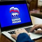 Жители Великого Новгорода могут проголосовать онлайн на праймериз «Единой России»