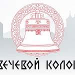 Вечевой колокол: в Новгородской области починили дорогу за 20 дней
