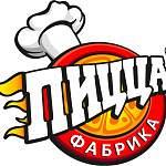 В Великом Новгороде открылась «ПиццаФабрика»