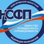 70 лайфхаков от новгородских профсоюзов: о расчете зарплаты за работу в выходные дни