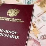 Выступление Владимира Путина по изменениям в пенсионном законодательстве прокомментировала Елена Писарева