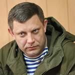 Новгородский журналист Оксана Сас узнала, что в последнее время говорили о Захарченко жители ДНР