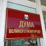 Третий пошел: сколько кандидатов останется ко дню выборов в Думу Великого Новгорода?