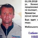 Новгородец уехал на заработки в Москву и пропал