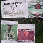 В Великом Новгороде появились предвыборные офф-лайн мемы
