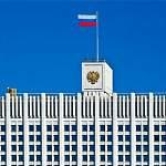 Андрей Никитин вошел в комиссию по модернизации экономики и инновационному развитию России
